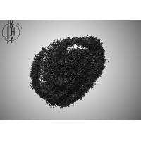 Buy cheap 2mm Coal Activated Carbon Pellets High Hardness For Air Purifier Strong Adsorption Capacity product