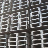 Buy cheap 63*40*4.8 MM SS400, A36 hot rolled channel steel iron channel for electronic tower product