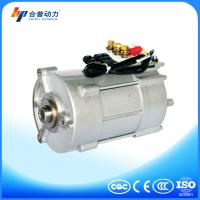 Hpq3 60a 3kw Small Electric Generator Motor Electric Motors Manufacturing Small Waterproof