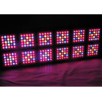 Buy cheap CREE OSRAM Horticultural Grow Lights 1500W  Lumileds Grow Led For Flowering product