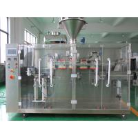 Buy cheap EM210G Premade Pouch Packaging Machine 3KW Power 220V/380V Voltage product