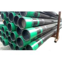 Buy cheap Welded Steel Casing Pipe API 5CT H40 J55 L80 N80 P110 Anti - Collapse Casing from wholesalers