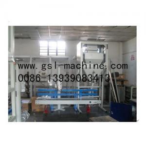 Buy cheap Fertilizer0086-13939083413のための自動量的な包装機械 product