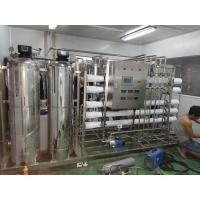 Buy cheap CE approved reverse osmosis membrane for commercial ro borehole water filtration machine product