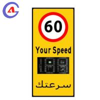 China good price Slow Down Road Speed Limited Sign with customized service and fast delivery on sale