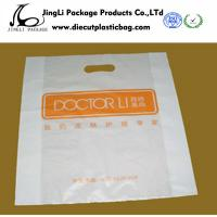Quality LDPE Die Cut Handle single color printing Plastic Bags resealable / Custom Logo for sale