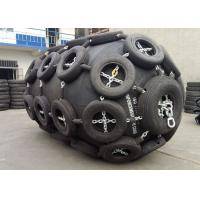 Buy cheap Aircraft Tyre Net Pneumatic Marine Fender Sling Type Low Reaction And Hull Pressure product