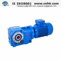 "Buy cheap HK-Right Angle Helical/Bevel – General""K/KL"" Series gearmotor product"