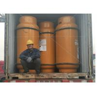 Buy cheap Cylinder Packaging 99.8% Liquid Industrial Ammonia Gas R717 Refrigeration For from wholesalers