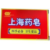 Buy cheap Shanghai Medicated Soap product