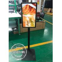 Buy cheap LCD Kiosk Digital Signage 22 Inch USB Plug And Play 50/60HZ With 8G Memory product