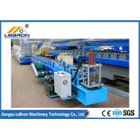 Buy cheap 5.5 KW high speed stud and track roll forming machine full automatic save from wholesalers