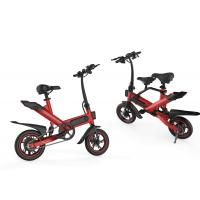 Buy cheap Micro Adult Folding Electric Bike 36V 10AH Lithium Battery Powered Eco - Friendly product