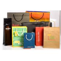 Buy cheap Recyclable Customized Paper Bags Full Color Printing Kraft With Handles product