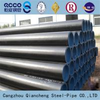 Buy cheap ERW/SSAW API 5L Pipe product