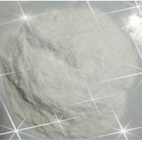 Buy cheap Beclomethasone Dipropionate API Pharma Raw Material CAS 5534-09-8 product