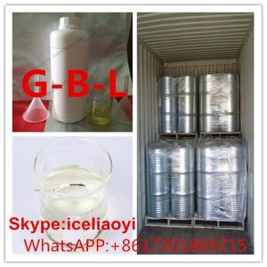 Buy cheap Butyrolactone gamma de haute qualité GBL CAS : 96-48-0 dissolvants organiques sûrs product
