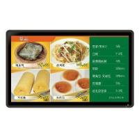 "Buy cheap 15.6"" Wall-Mounted LCD Ad Player product"