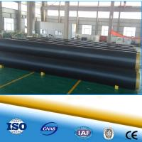 Buy cheap insulated spiral welded pipe insulation hot water pipe chilled water pipe product