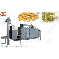 Buy cheap Electric soybean roaster machine for sale/ soybean baking equipment factory price China supplier product
