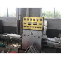 Buy cheap PVC Door Foot Mat Making Machine 8mm - 17mm Thickness With 2 Workers Operated product