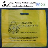 Buy cheap Yellow  LDPE / side guesst And Plastic Die Cut Handle Bags resealable , Custom Logo product