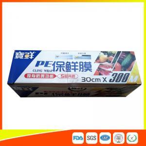 Buy cheap El abastecimiento resistente al calor se aferra abrigo de plástico transparente de la película para el paquete de la fruta/de la carne from wholesalers