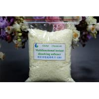 Multifunctional Instant Dissolving Cationic Softeners Flakes GRS For Cotton
