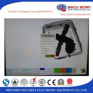 Buy cheap Système d'inspection de bagages du rayon X from wholesalers