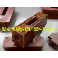 Buy cheap Big picker for shuttle loom and weaving machine,loom spare parts,picking stick product