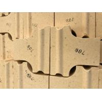 Buy cheap Different Size Ceramic Refractory Bricks , High Heat Bricks For Industrial Furnace product