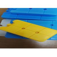 Quality Customized Cold Chain PCM Phase Change Material (PCM+05) HDPE/PET 300 for sale