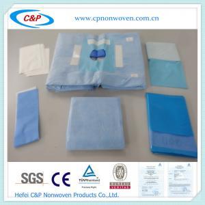 整形外科の使い捨て可能な生殖不能の外科キット