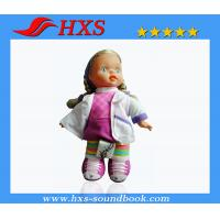 Buy cheap Hot Selling Cheap High Quality Stuffed Toy Music Box product
