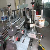 Buy cheap Sticker Label Applicator , Single / Double Side Round Bottle Labeling Machine product