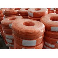 Buy cheap Fire Resistant Cable 16AWG FPLP-CL2P Flame Alarm WIre UL Approved CMP PVC product