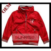 Buy cheap Boys fashion jacket 2013 for winter product
