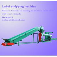 label remover machine