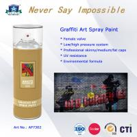 Buy cheap OEM Art Graffiti Spray Paint with Advanced Formula and Professional Valve System product