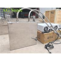 Buy cheap Powerful Industrial Underwater Cleaning Machine Immersion Ultrasonic Cleaner product
