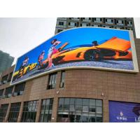 Buy cheap Outdoor full color fixed install LED display/ screen / billboard P6, P8, P10, P12, P16 from wholesalers