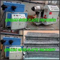 Buy cheap electric conduit PP PE PVC PA corrugated pipe production line with high speed running from wholesalers