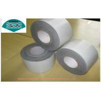 Buy cheap Anti-corrosion Pipe Wrap Tape / Wrapping Tapes for Steel Pipe Mechanical Protection product