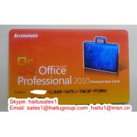 Buy cheap (200pcs/lot) Office 2010 professional Lenovo key card PKC with genuine FPP key product