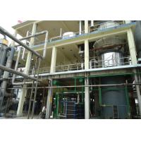 Buy cheap Formaldehyde Plant product
