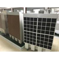 Buy cheap big commercial  portable air coolers product