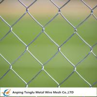 Buy cheap Chain Link Fence|PVC Coated or Galvanized Wire Fencing for Security product