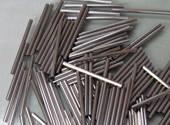 Buy cheap tubo capilar del acero inoxidable product