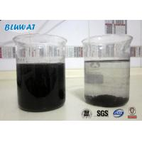 Buy cheap Praestol 2540 Equivalent Polyacrylamide Flocculant for Water Treatment Mining and Drilling product