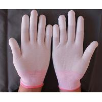 Quality working glove finger protectors with pu coated for sale